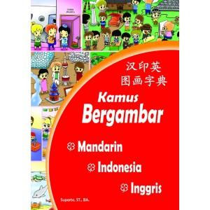 Kamus Bergambar Mandarin Indonesia Inggris