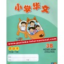 3B Activity Book Xiaoxue Huawen 小学华文 活动本
