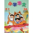 3A TextBook Xiaoxue Huawen 小学华文 课本
