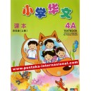 4A TextBook Xiaoxue Huawen 小学华文 课本