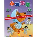 5B TextBook Chinese Xiaoxue Huawen 小学华文 课本