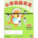 High Chinese for Primary 6B Activity Book
